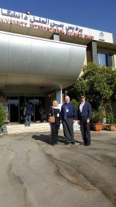 Conference of Shiraz University