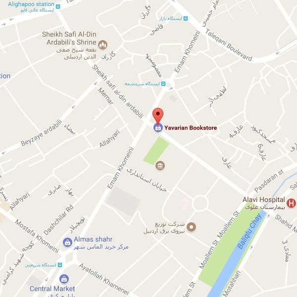 yavarian-bookstore-googlemap  اسرافیل یاوریان esrafil4