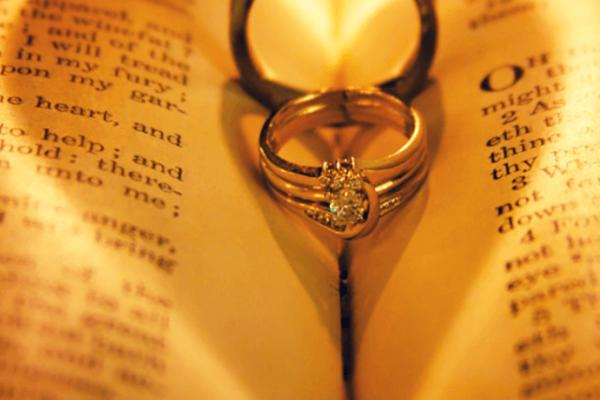 ازدواج و ارتقا