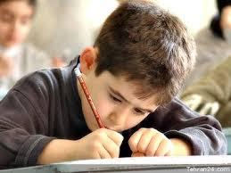 educational program آموزش و پرورش-برنامه آموزشی آموزش و پرورش-برنامه آموزشی education